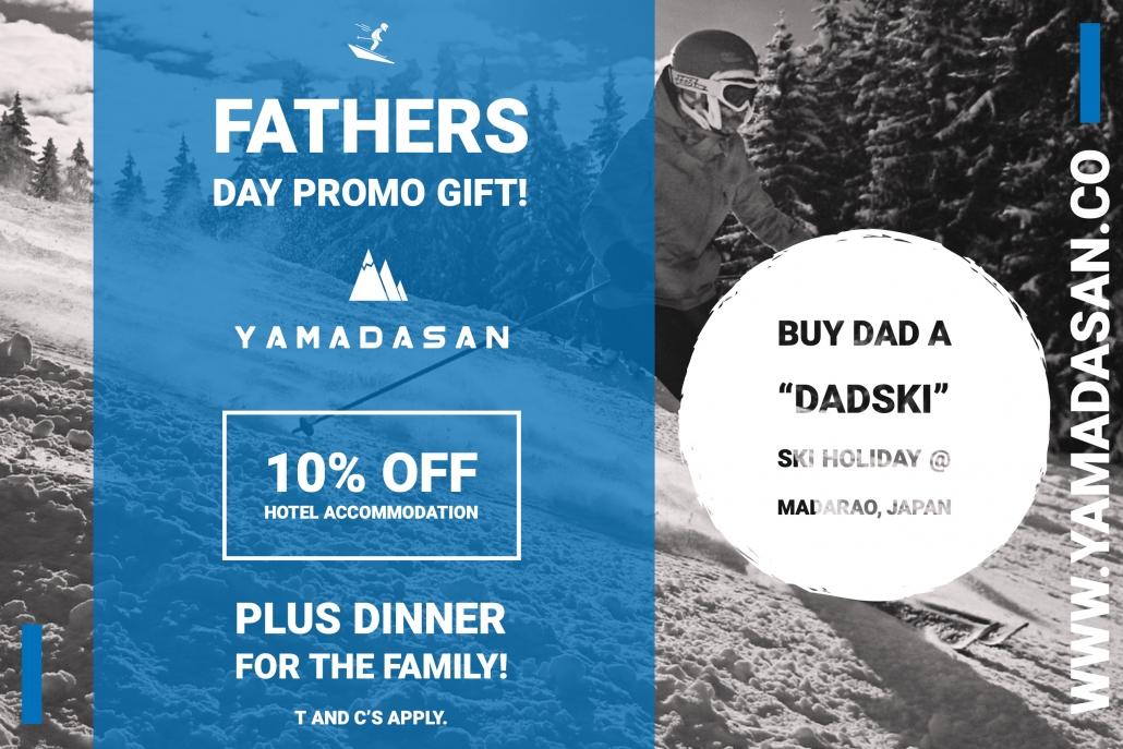 Fathers Day Gift Promotion - DADSKI by Yamadasan