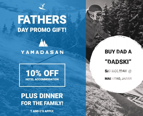 Fathers Day Gift Promotion - DADSKI by Yamadasan