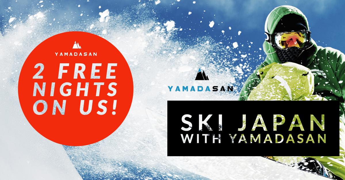 Japan Ski Deal in Madarao